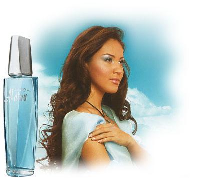 Парфюмерная вода  для женщин Alatau