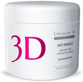 COLLAGENE 3D ANTI WRINKLE Альгинатная маска для лица и тела с экстрактом спирулины 200 г