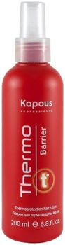 Kapous Professional Thermo barrier Лосьон для термозащиты волос 200 мл