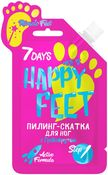 7Days MIRACLE FEET Пилинг-скатка для ног c Грейпфрутом 25г