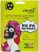 Vilenta Total Black маска для лица Очищающая